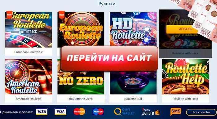 Русская рулетка игра онлайн на выживание