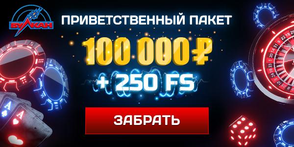 Игровой автомат electrocoin русская рулетка игра