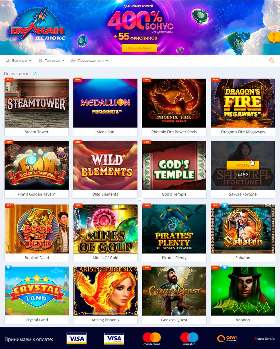Big azart онлайн казино войти