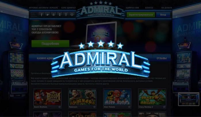 Игровые автоматы великие луки игровые автоматы играть онлайн за деньги
