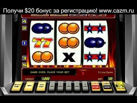 Игровые автоматы играть бесплатно и без регистрации гонсалес