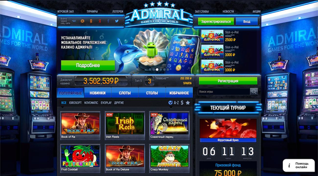 Игровые автоматы триумф онлайн рейтинг слотов рф игровой автомат пяточки играть бесплатно