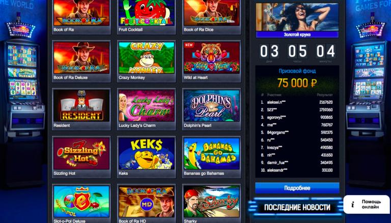Игровые автоматы играть бесплатно без регистрации пират сундуки