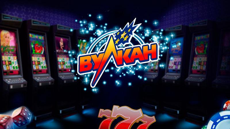 Отзывы о работе онлайн казино смотреть онлайн кавказская рулетка в hd качестве