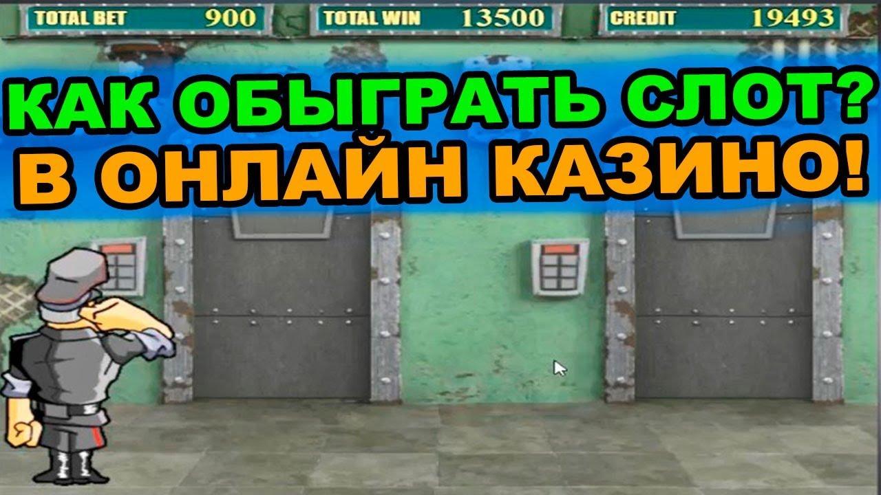Эмуляторы игровых автоматов хозяин чукотки