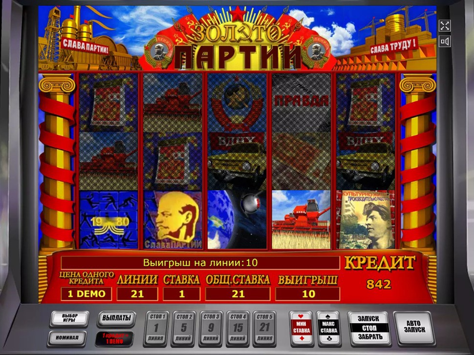 Скачать игровые автоматы фирменые казино икс casino-x 8