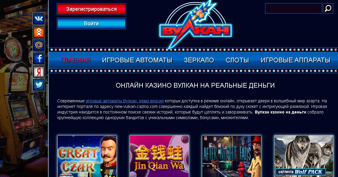 Русские автоматы играть