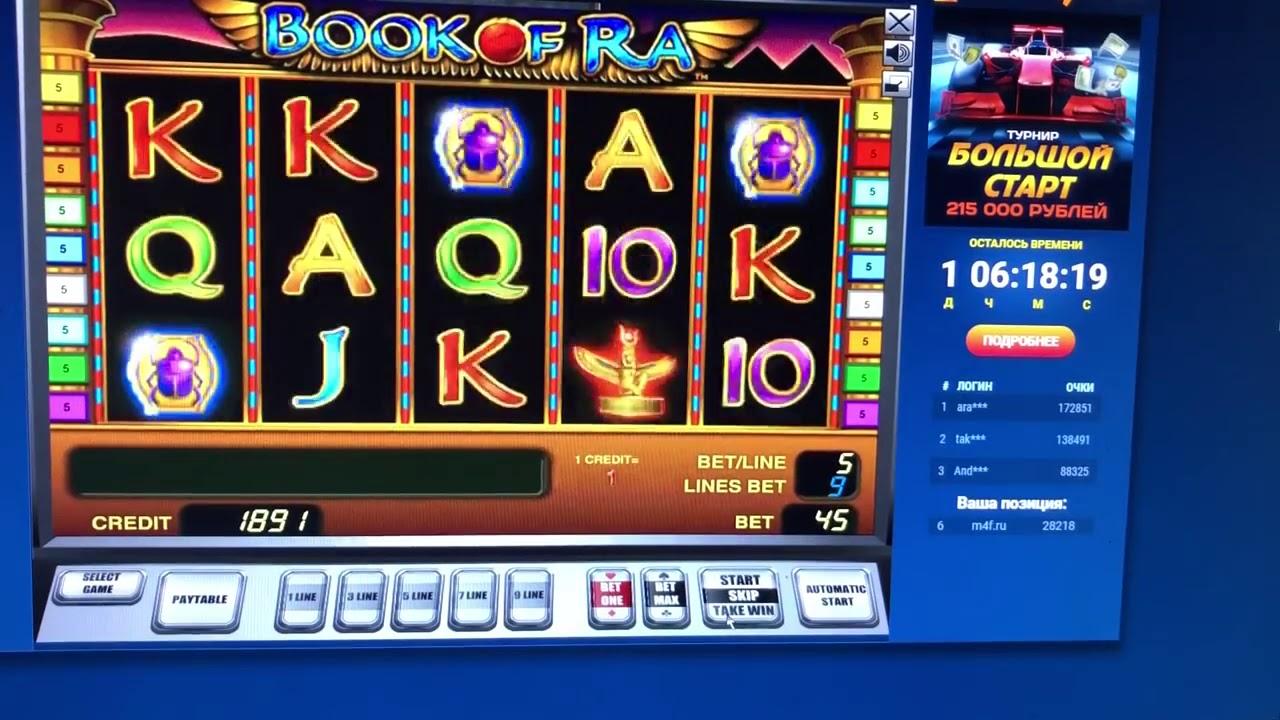 Новые игровые автоматы слоты играть бесплатно без регистрации on line игровые автоматы