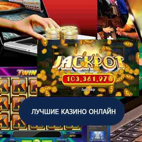 Игровые автоматы для мобильных сенсорных бесплатно без регестрации скачать играть
