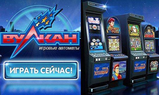 Казино золотой сундук играть вигровые автоматы на виртуальные деньги игровые автоматы считать