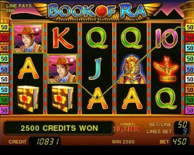 Скрипты игровые автоматы бесплатное онлайн казино фараон