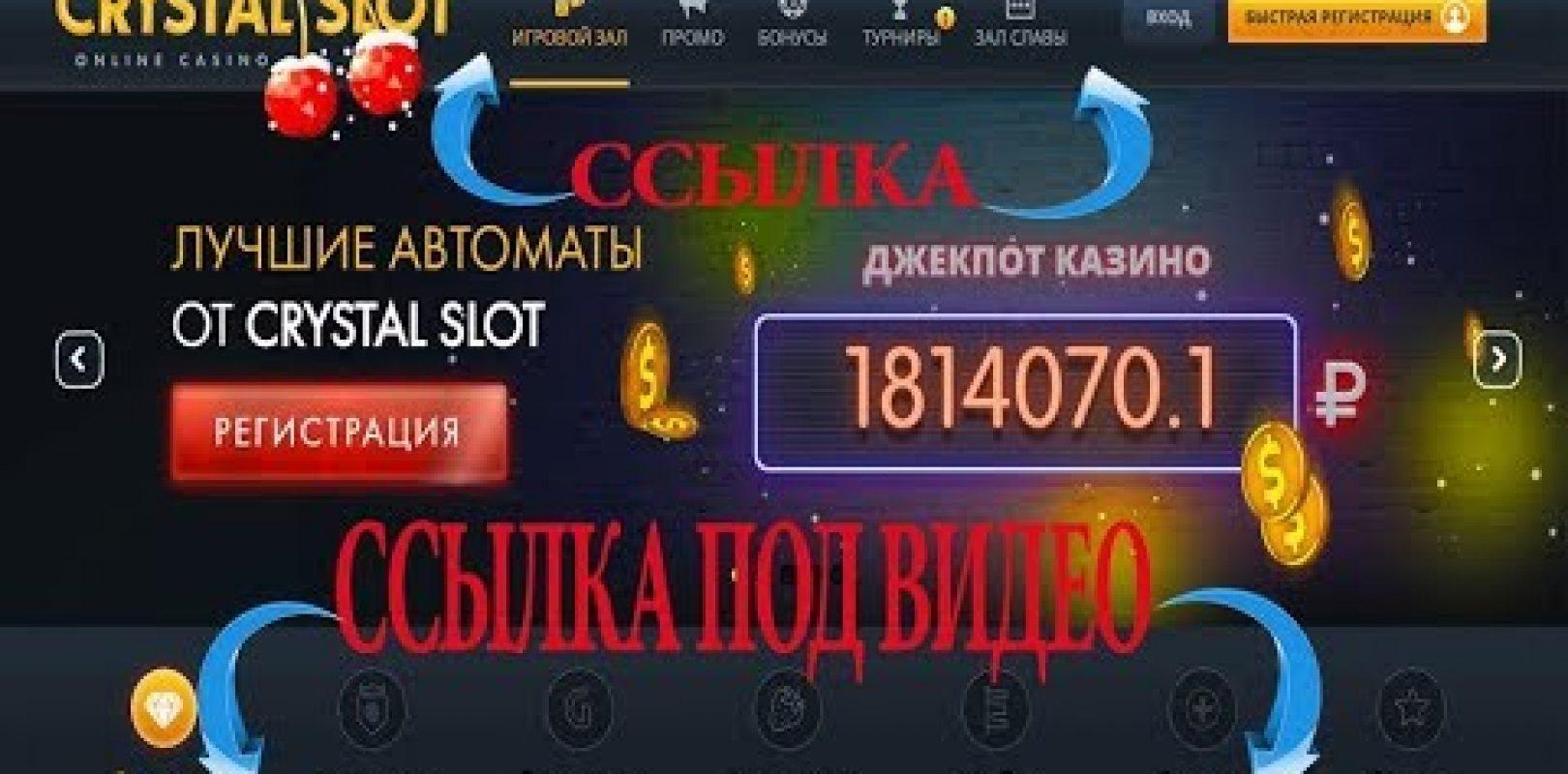 Боровичи игровые автоматы