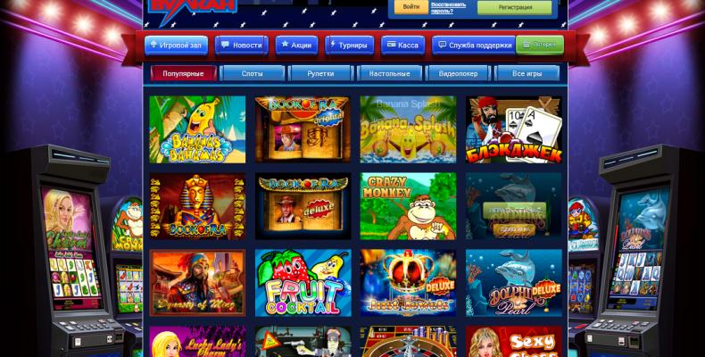Эмуляторы игровых автоматов belatra играть бесплатно без регистрации