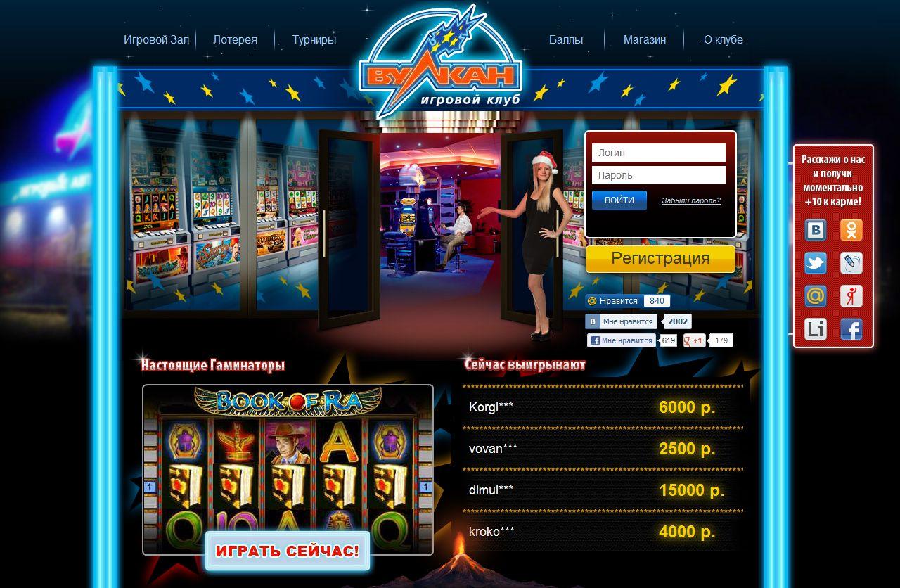 скачать архив интернет казино