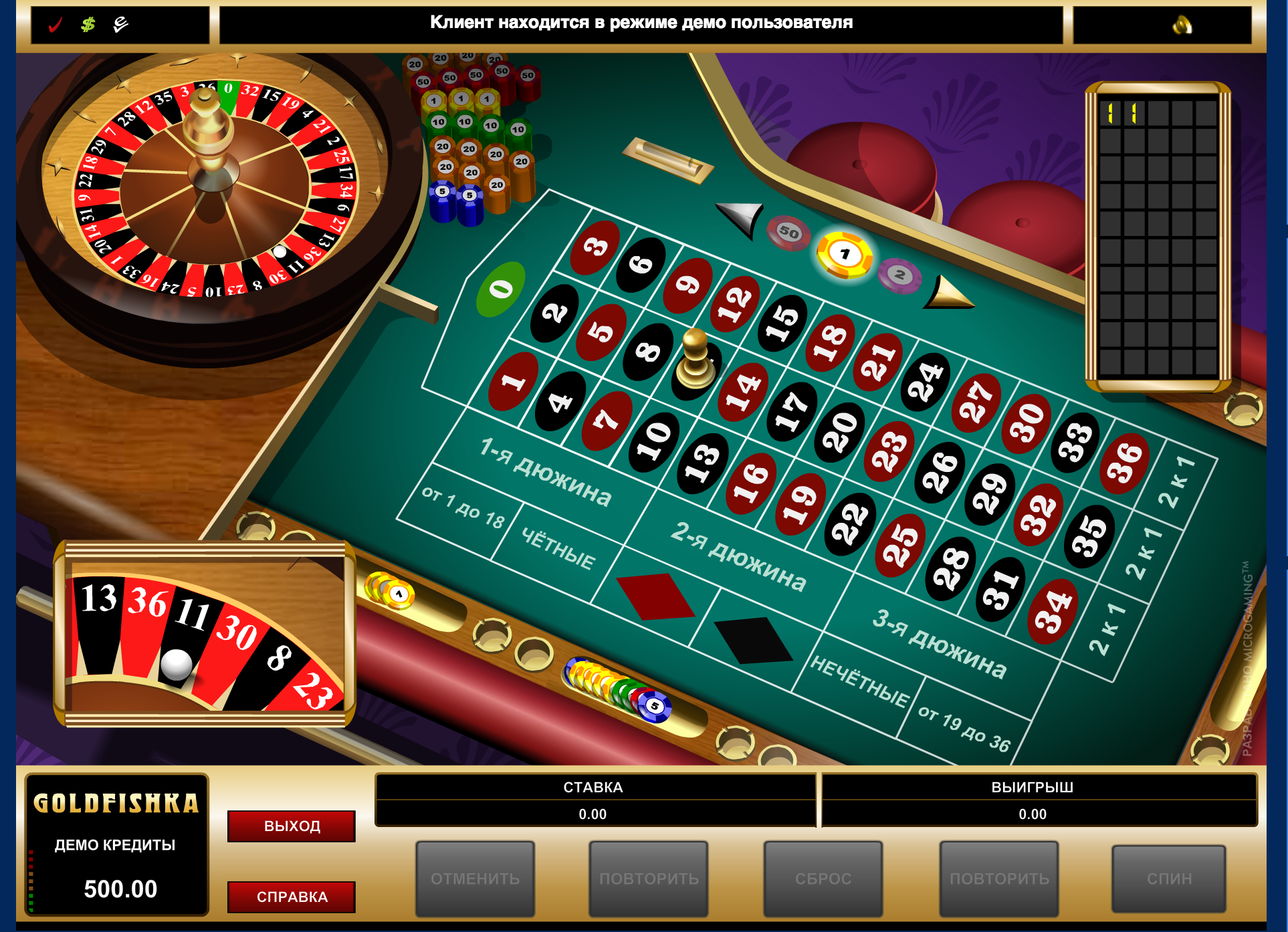 Казино адмирал онлайн рулетка стратегии как обыграть онлайн рулетку