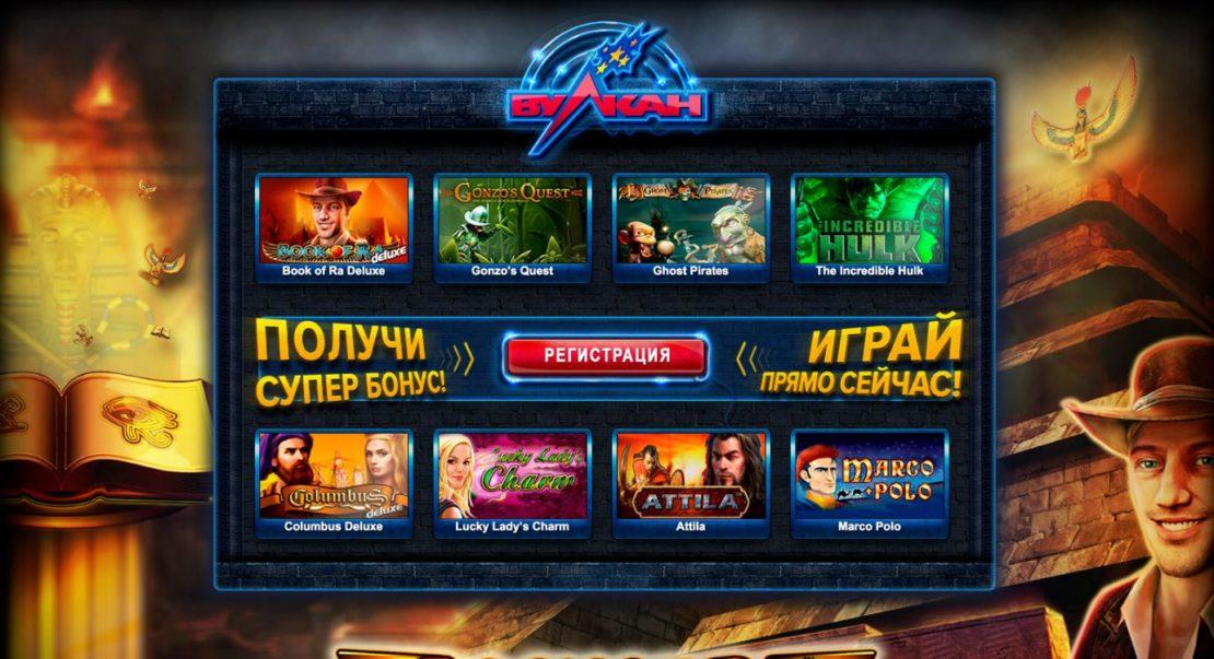 Реальные игровые автоматы онлайн без регистрации