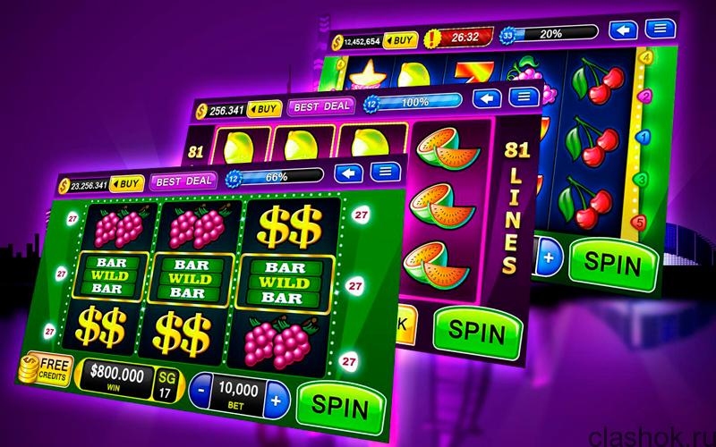 Играть в игровые автоматы шампанское бесплатно без регистрации