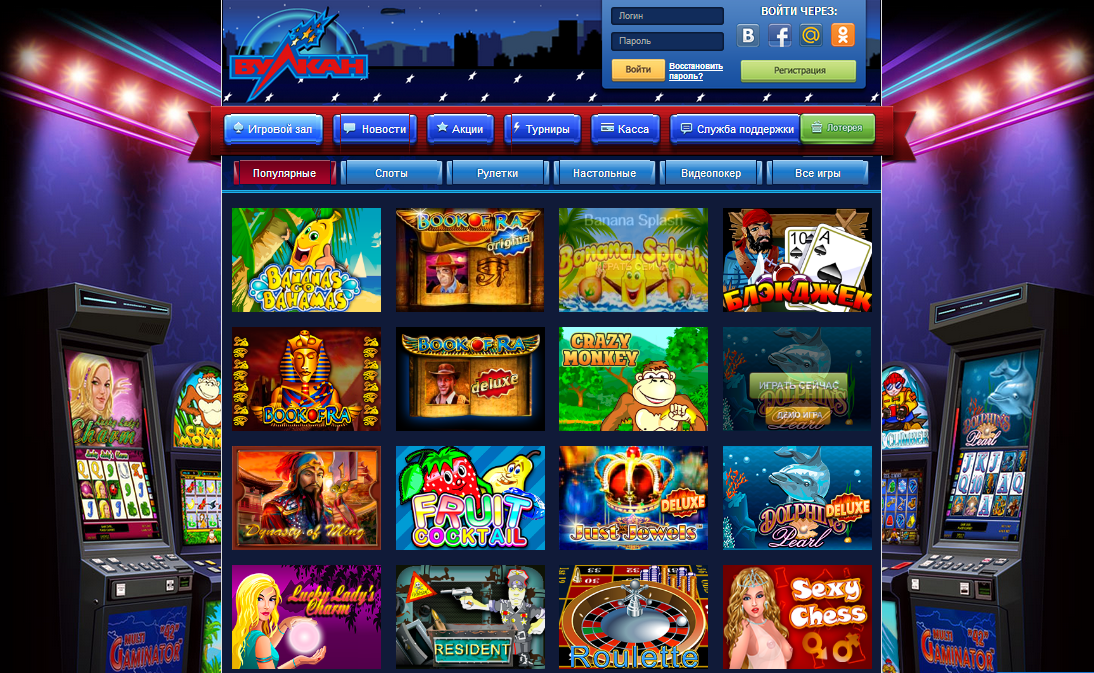 Игра слот автоматы играть сейчас бесплатно без регистрации онлайн софт для казино