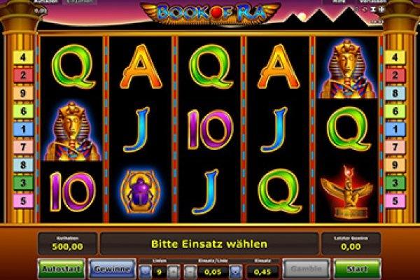 Игровые автоматы супер джамп играть бесплатно без регистрации имитаторы игровых автоматов онлайн